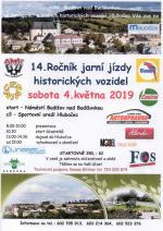 Jarní jízda veteránů Budišov nad Budišovkou - Hlubočec