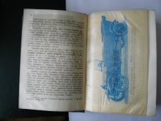 Kniha Automobil a jeho obsluha vyd. 1920